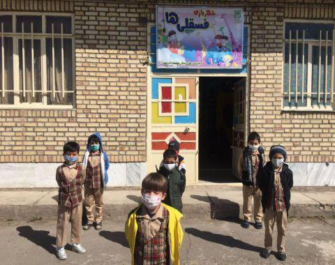 زنگ شادی نوگلان کلاس گل مریم-مهرماه1399